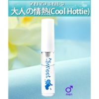 大人の情熱(Cool Hottie) in スウィートアトラクション (男性用)