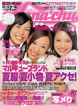 Hanachu 6月号