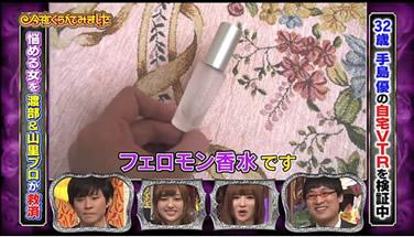 2015年3月放送 今夜くらべてみました 日本テレビ系