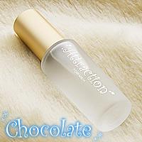 ラブアトラクション・チョコレート(男性用)