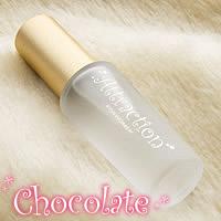 ラブアトラクション・チョコレート(女性用)